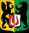 Herb powiatu kościerski